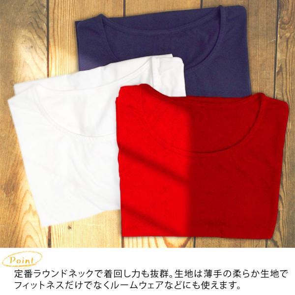 《1000円》ワンピース レディース トップス Tシャツワンピース ヨガウェア ヨガ YOGA フィットネス フリル GESTS|e2pond|04