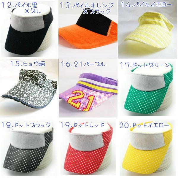 サンバイザー ハット 日除け帽子 タオル素材 日焼け防止 迷彩柄 パイル地|e2pond|03