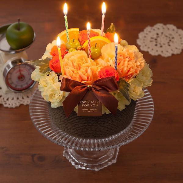 アレンジメント 花 ギフト 「フラワーケーキ〜オレンジ ショコラ〜 キャンドル付き」 プレゼント