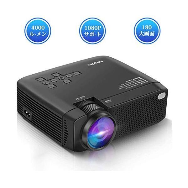 LED プロジェクター 小型 フルHD対応 3600lm 1080P 19201080最大解像度 台形補正 スピーカーが二つ内蔵 パソコン/スマ|ea-s-t-store
