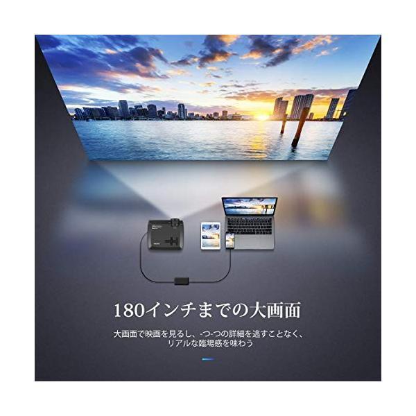 LED プロジェクター 小型 フルHD対応 3600lm 1080P 19201080最大解像度 台形補正 スピーカーが二つ内蔵 パソコン/スマ|ea-s-t-store|03