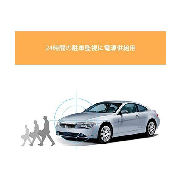 AUTO-VOX V5用 Type-c口 平型降圧ケーブル 2V/24Vを5V/2Aに変換用コンバーター 電圧保護 過電流保護|ea-s-t-store|03