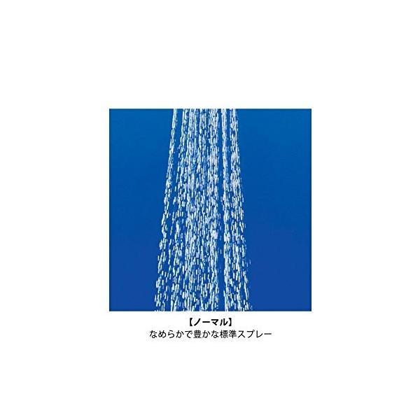 グローエ(GROHE) リレクサ トリオ ハンドシャワー TOTO/INAX/KAKUDAI/SANEI対応ホース用アダプタ付き (グローエジャパン ea-s-t-store 04