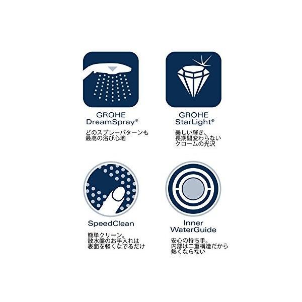 グローエ(GROHE) リレクサ トリオ ハンドシャワー TOTO/INAX/KAKUDAI/SANEI対応ホース用アダプタ付き (グローエジャパン ea-s-t-store 07