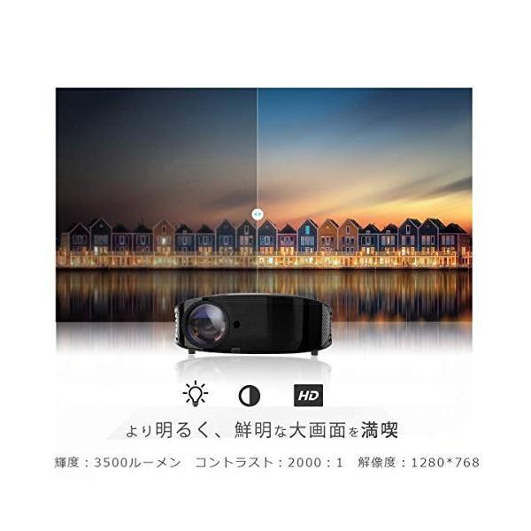 Vamvo プロジェクター LED ホームプロジェクター 3500ルーメン 1080p最大解像度 HDMIケーブル付属 L3600 特別なアイテ|ea-s-t-store|02