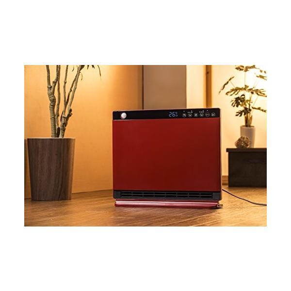 人感/室温センサー付 パネルセラミックヒーター「NEWヒートワイドスリム」 レッド CHT-1636RD|ea-s-t-store|02