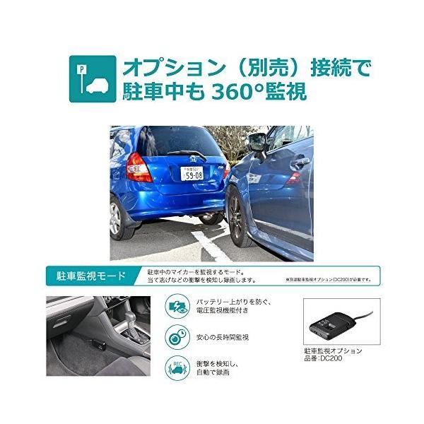 カーメイト ドライブレコーダー 360度(前後左右)撮影   ダクション360 超広角SONYセンサー使用 駐車監視  アクショ|ea-s-t-store|04