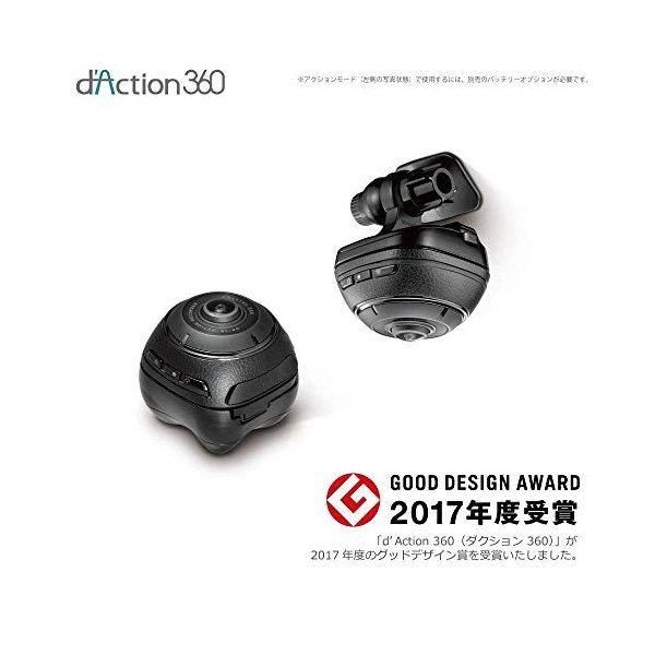 カーメイト ドライブレコーダー 360度(前後左右)撮影   ダクション360 超広角SONYセンサー使用 駐車監視  アクショ|ea-s-t-store|05