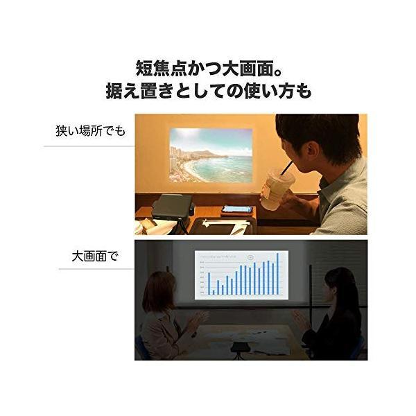 小型プロジェクター【FunLogy】超小型 モバイルプロジェクターFN-02(1000ルーメン) 国内ブランド 日本語説明書 ea-s-t-store 05