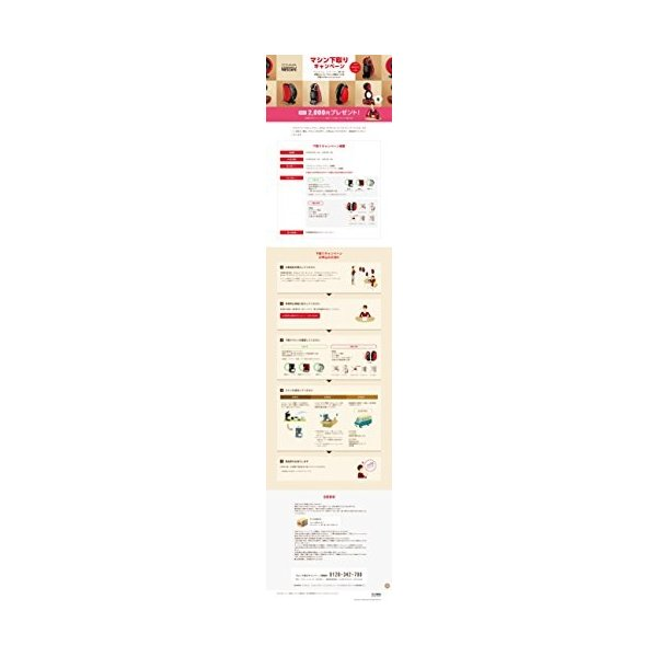 ネスカフェ ゴールドブレンド バリスタ レッド PM9631|ea-s-t-store|07