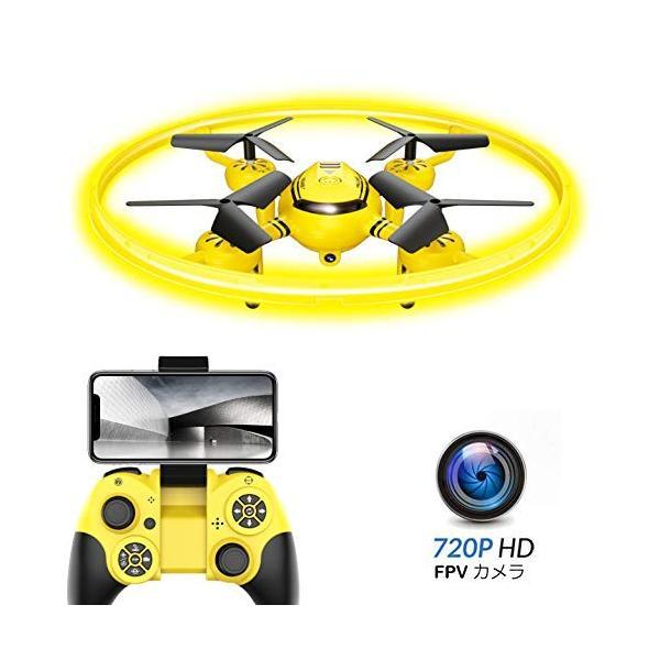 ドローン カメラ付き WI-FI FPV機能 HDドローン マルチコプター LEDライト 体感モード 高度維持機能搭載 初心者子|ea-s-t-store