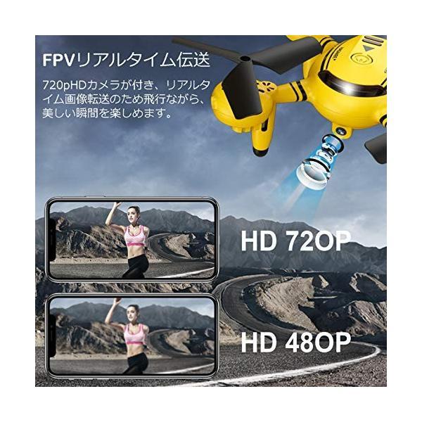 ドローン カメラ付き WI-FI FPV機能 HDドローン マルチコプター LEDライト 体感モード 高度維持機能搭載 初心者子|ea-s-t-store|02
