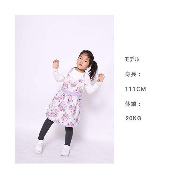 Neoviva[Hortensia]キッズエプロン 子ども フリル H型 前掛け 可愛い 女の子 エプロン キッズ|ea-s-t-store|02