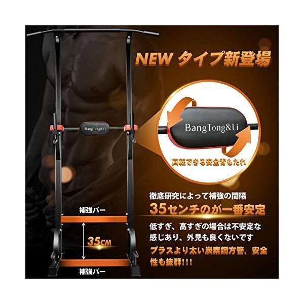 BangTong&Li ぶら下がり健康器 懸垂マシン チンニングスタンド 2019改良強化版 多機能 筋力 筋肉トレーニトレング ea-s-t-store 02