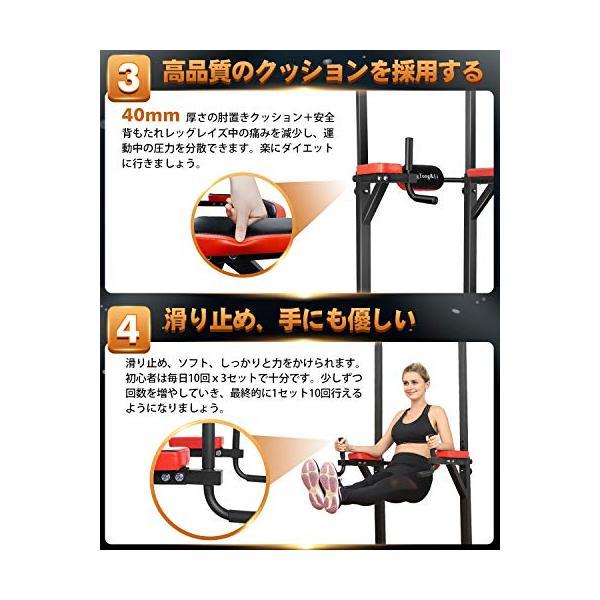 BangTong&Li ぶら下がり健康器 懸垂マシン チンニングスタンド 2019改良強化版 多機能 筋力 筋肉トレーニトレング ea-s-t-store 05