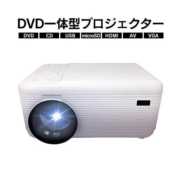池商 DVDプレーヤー一体型プロジェクター RA-PD080|ea-s-t-store|02