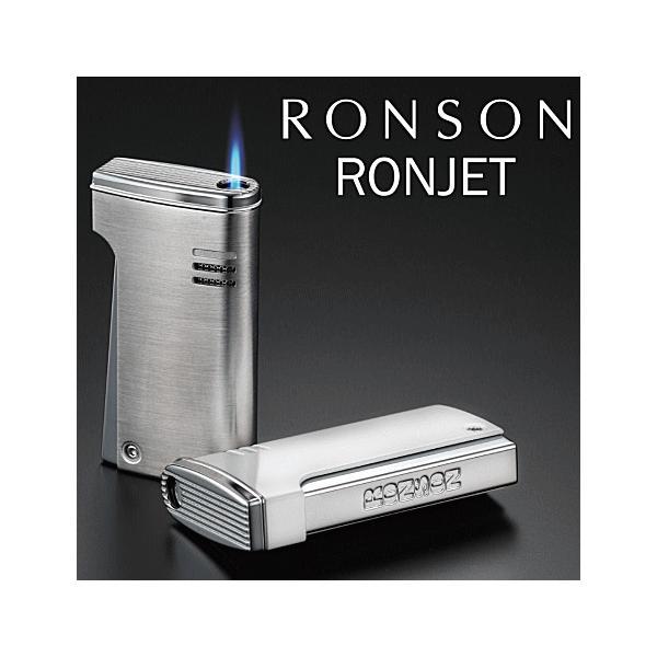 ■ターボ対応ジャンボガスボンベ1本付 【RONSON】 ロンソン バーナーフレーム #R29「ロンジェット」 ※ターボ式ガスライター