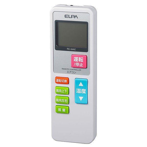 返品可 レビューで次回2000円オフ 直送 ELPA シンプルエアコンリモコン RC-34AC 家電 季節家電(冷暖房・空調) その他の季節家電(冷暖房・空調)