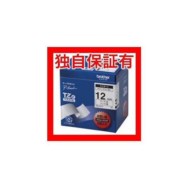 レビューで次回2000円オフ 直送 brother ブラザー工業 文字テープ/ラベルプリンター用テープ 〔幅:12mm〕 5個入り TZe-231V 白に黒文字 生活用品・インテリア・