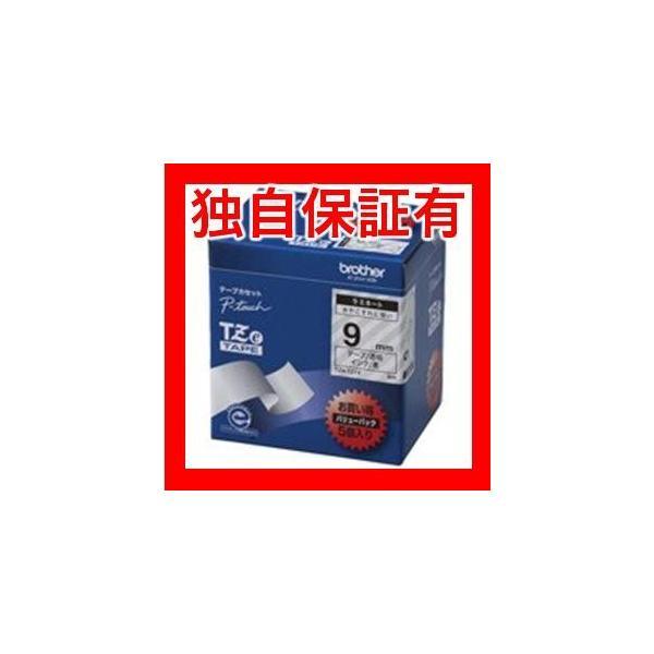 レビューで次回2000円オフ 直送 brother ブラザー工業 文字テープ/ラベルプリンター用テープ 〔幅:9mm〕 5個入り TZe-121V 透明に黒文字 生活用品・インテリア