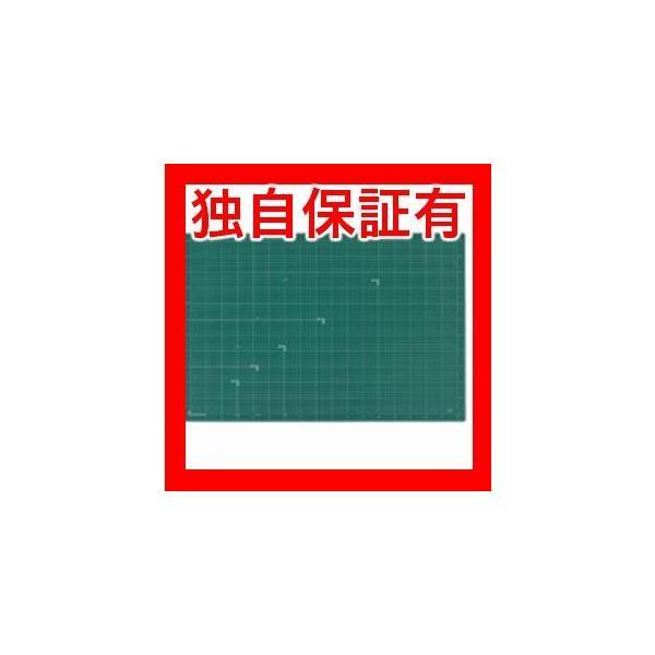 レビューで次回2000円オフ 直送 ジョインテックス カッティングマット A1 B062J-L 生活用品・インテリア・雑貨 文具・オフィス用品 カッターマット・カッティン
