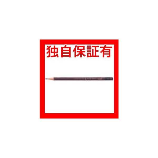 返品可 レビューで次回2000円オフ 直送 (まとめ)三菱鉛筆 ユニ鉛筆 U6B 6B 12本+消しゴム1個 〔×3セット〕 生活用品・インテリア・雑貨 文具・オフィス用品