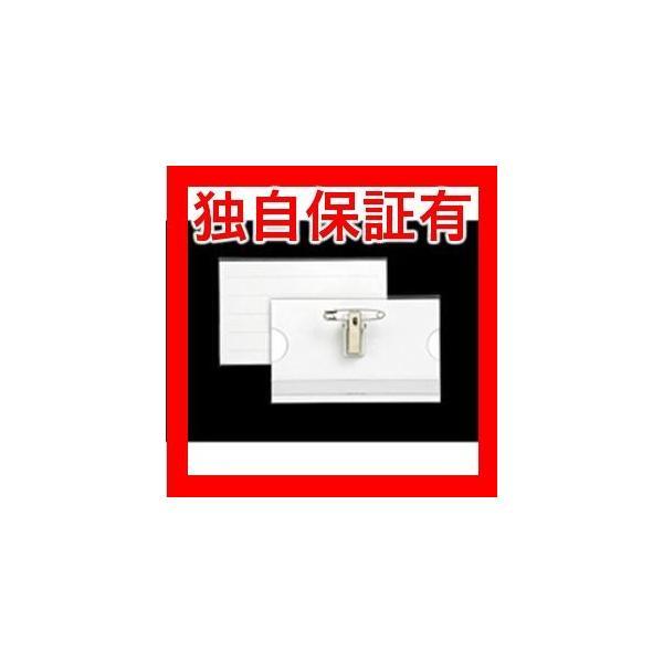 レビューで次回2000円オフ 直送 (まとめ)ジョインテックス 名刺型ハード名札 再生PET 50枚 B017J-50〔×2セット〕 生活用品・インテリア・雑貨 文具・オフィス