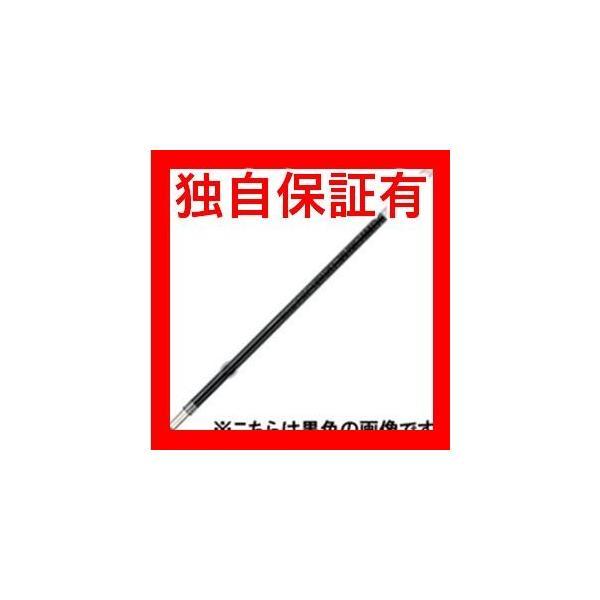 返品可 レビューで次回2000円オフ 直送 (業務用5セット) ぺんてる ボールペン替え芯/リフィル 〔0.7mm/青 10本パック〕 油性インク BKS7H-CD 生活用品・インテリ