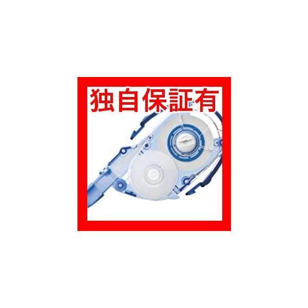返品可 レビューで次回2000円オフ 直送 (まとめ)トンボ鉛筆 モノYX カートリッジ CT-YR6 10個〔×2セット〕 生活用品・インテリア・雑貨 文具・オフィス用品