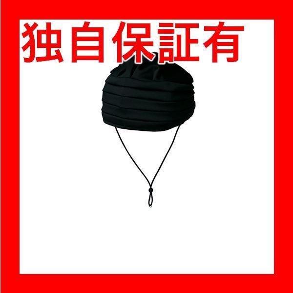 レビューで次回2000円オフ 直送 (まとめ)キヨタ 保護帽 おでかけヘッドガードEタイプ(ターバンタイプ)M ブラック KM-1000E〔×2セット〕 ファッション 帽子・キ