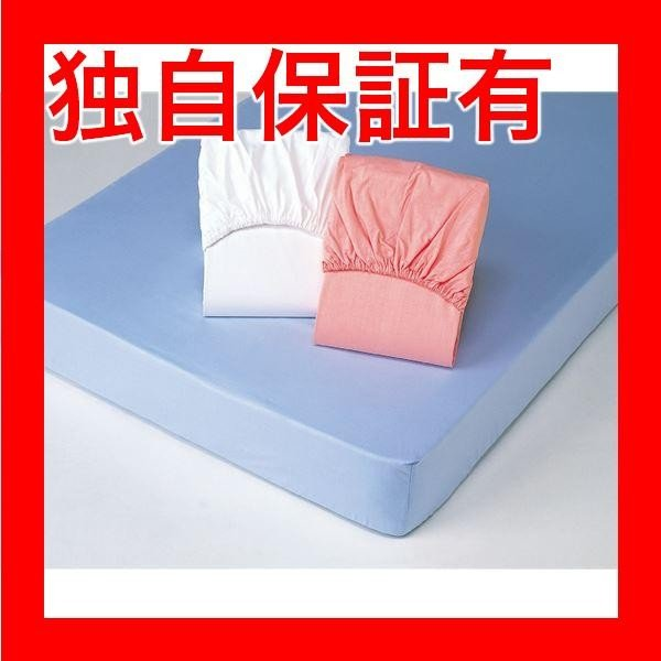 レビューで次回2000円オフ 直送 平織ボックスシーツ 〔ワイドダブルサイズ〕 (同色2枚組み/ホワイト(白)) 綿100%〔代引不可〕 生活用品・インテリア・雑貨 寝具