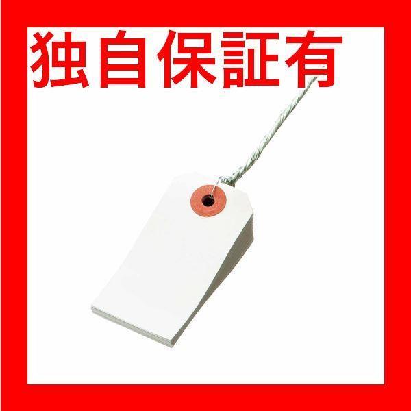 レビューで次回2000円オフ 直送 (まとめ) TANOSEE 再生紙針金荷札 6号 30×60mm 1箱(1000枚) 〔×4セット〕 AV・デジモノ プリンター OA・プリンタ用紙