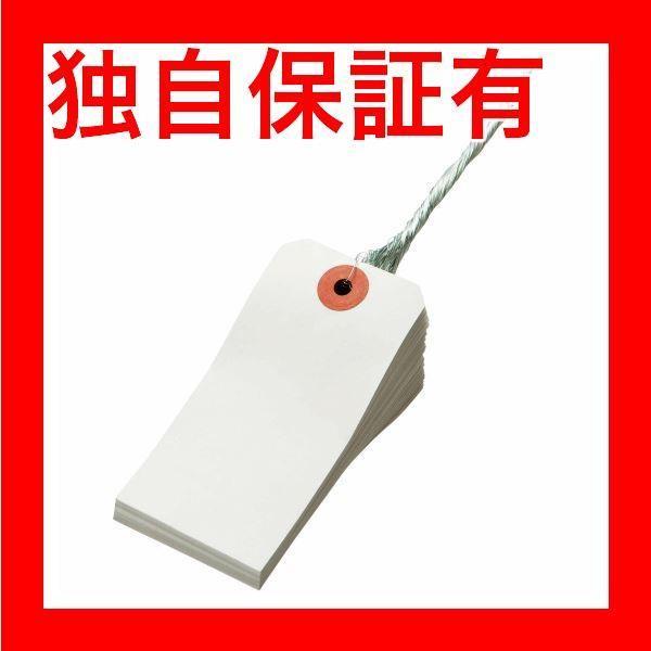 レビューで次回2000円オフ 直送 (まとめ) TANOSEE 再生紙針金荷札 4号 45×90mm 1箱(1000枚) 〔×3セット〕 AV・デジモノ プリンター OA・プリンタ用紙