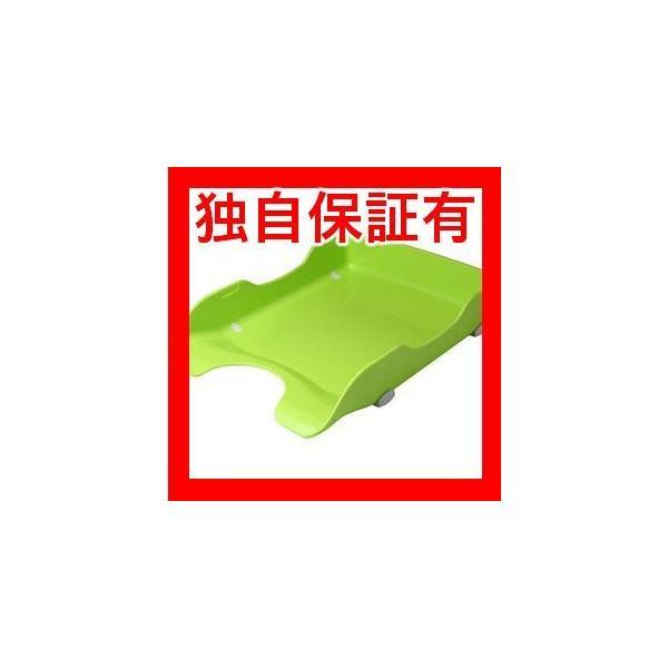 返品可 レビューで次回2000円オフ 直送 (まとめ) ソニック デスクトレー A4タテ 緑 DA-245-G 1個 〔×5セット〕 生活用品・インテリア・雑貨 インテリア・家具
