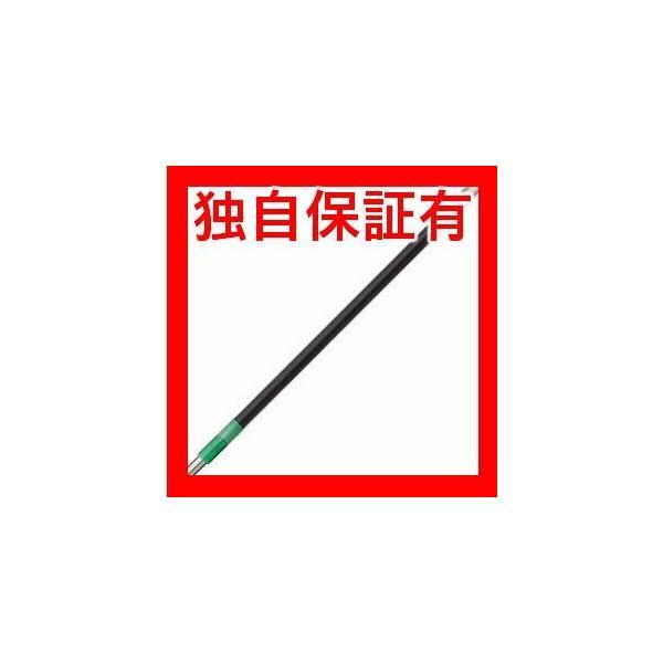 レビューで次回2000円オフ 直送 (まとめ) トンボ鉛筆 油性ボールペン替芯 CL 0.7mm 緑 リポータースマート用 BR-CL07 1セット(5本) 〔×15セット〕 生活用品・イ