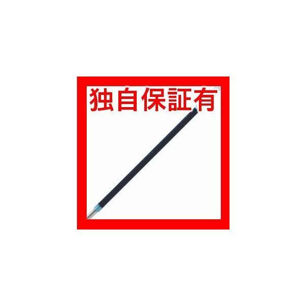 レビューで次回2000円オフ 直送 (まとめ) トンボ鉛筆 油性ボールペン替芯 CS2 0.7mm 緑 リポーターオブジェクトK3・K4用 BR-CS207 1セット(10本) 〔×10セット〕