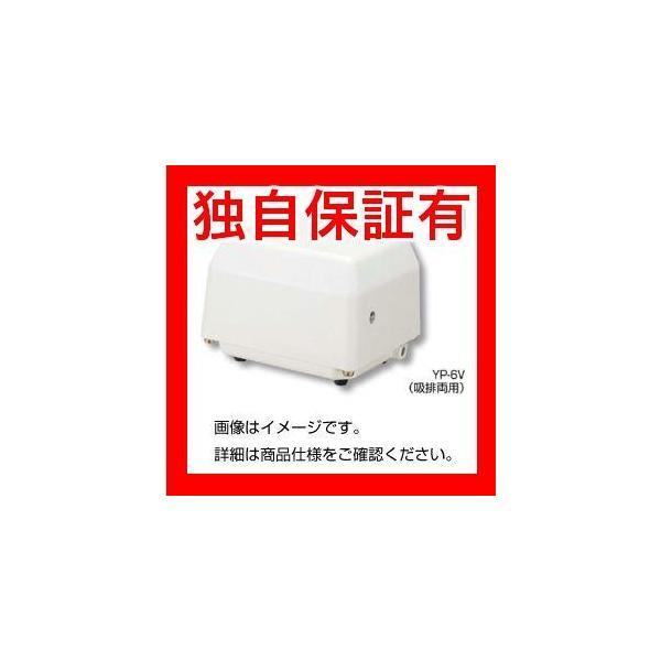 レビューで次回2000円オフ 直送 電磁式エアーポンプ YP-15V ホビー・エトセトラ 科学・研究・実験 汎用機器