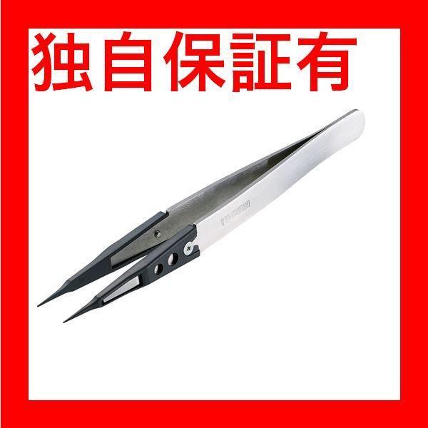 返品可 レビューで次回2000円オフ 直送 〔ホーザン〕ESDチップピンセット P-641-S スポーツ・レジャー DIY・工具 ピンセット