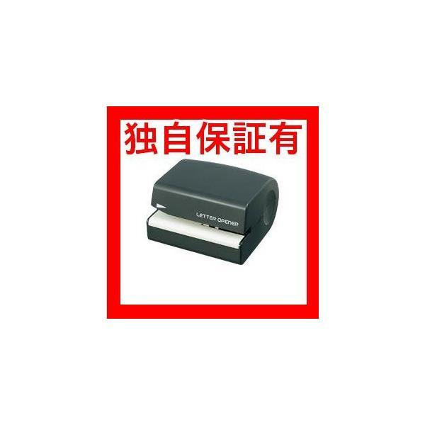 レビューで次回2000円オフ 直送 (業務用30セット) プラス レターオープナー OL-001 生活用品・インテリア・雑貨 文具・オフィス用品 その他の文具・オフィス用品