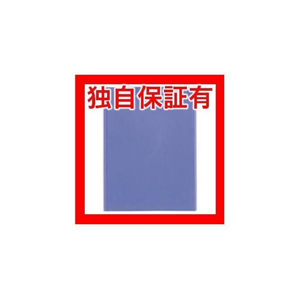 レビューで次回2000円オフ 直送 (業務用50セット) LIHITLAB クリップボード/バインダー A-973U-23 B4E 青紫 生活用品・インテリア・雑貨 文具・オフィス用品 フ