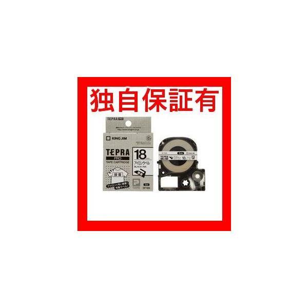 レビューで次回2000円オフ 直送 (業務用30セット) キングジム テプラ PROテープ/ラベルライター用テープ 〔アイロンラベル/幅:18mm〕 SF18K ホワイト(白) 生活