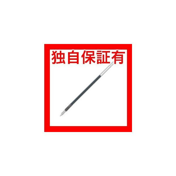 レビューで次回2000円オフ 直送 (業務用50セット) 三菱鉛筆 ボールペン替え芯/リフィル 〔0.5mm/緑 10本入り〕 油性インク SXR8005.6 生活用品・インテリア・雑