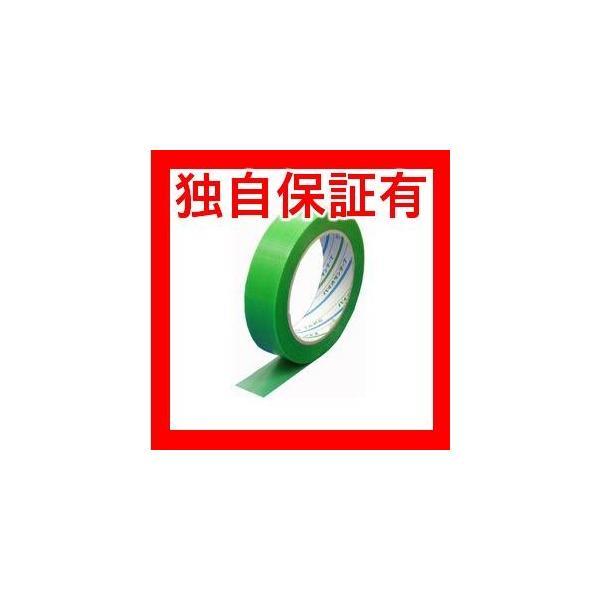 レビューで次回2000円オフ 直送 (業務用200セット) ダイヤテックス パイオラン養生テープ緑 Y-09-GR-25 25m 生活用品・インテリア・雑貨 文具・オフィス用品 テ