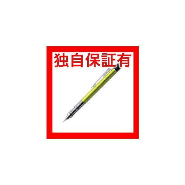 レビューで次回2000円オフ 直送 (業務用100セット) トンボ鉛筆 モノグラフ0.5ライム DPA-132E 生活用品・インテリア・雑貨 文具・オフィス用品 ペン・万年筆