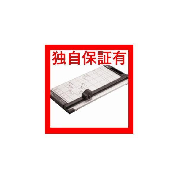 レビューで次回2000円オフ 直送 (業務用5セット) カール事務器 ディスクカッターDC-2A3N A3 生活用品・インテリア・雑貨 文具・オフィス用品 裁断機