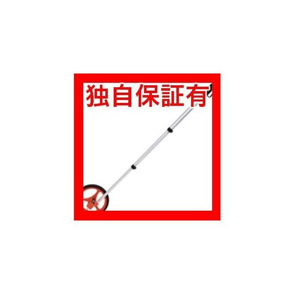 レビューで次回2000円オフ 直送 (業務用3セット) KDS ウォーキングメジャー(巻尺/測定器) 規格:10km 10KM WM-10KL 生活用品・インテリア・雑貨 文具・オフィス