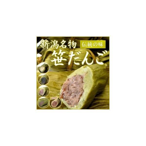 返品可 レビューで次回2000円オフ 直送 新潟名物伝統の味 笹団子 みそあん10個 + 黒ゴマあん10個 計20個セット フード・ドリンク・スイーツ 和菓子 だんご