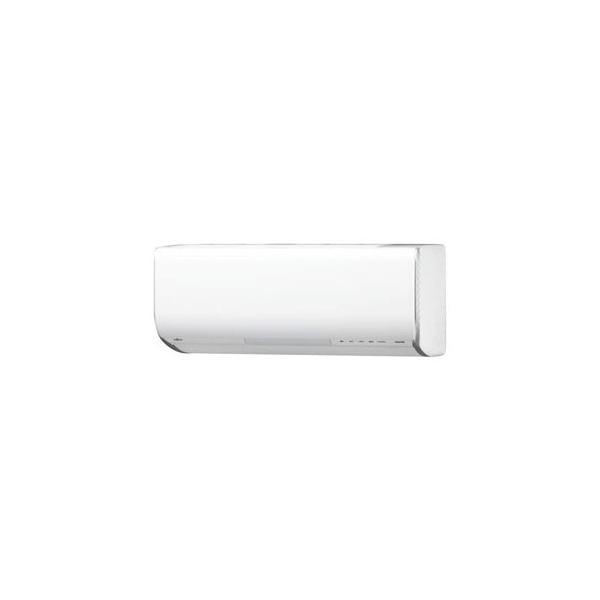 FUJITSU(富士通) エアコン ノクリア ZSシリーズ AS-ZS25F-Wの画像