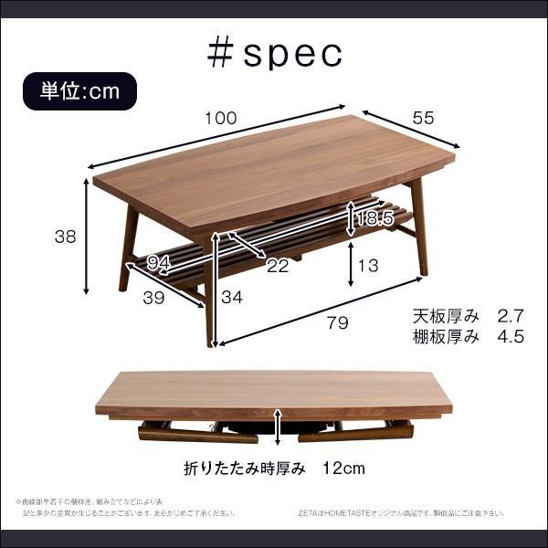 こたつ コタツ 炬燵 こたつ本体 こたつテーブル長方形100cm  ZETA ゼタ 長方形