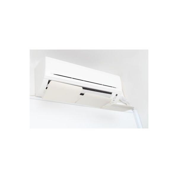 エアコン 風よけ 風除け カバー 風避け 風向き 暖房 乾燥 業務用 オフィス ルーバー エアーウィング フレックス アイボリー AW13-021-04 AIR WING Flex|eakonkazeyoke|03
